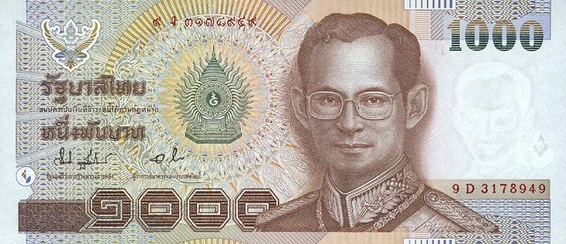THB-thailand-banknote-1000-baht-king-Rama-9-1992
